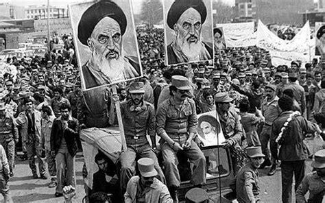 Islamist Revolution