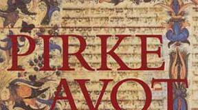 digital history of Judaism | culture | texts