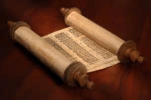 digital history of Judaism | Hebrew Bible