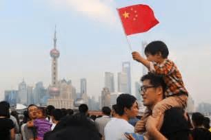 digital history of China | economy