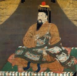 Muromachi Period   power