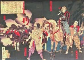 reforms   Edo Period