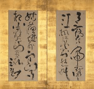 digital history of Japan   Edo Period   literature