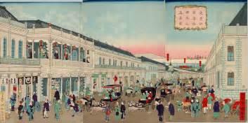 digital history of Japan   Meiji Period   economy
