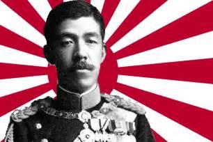 digital history of Japan   Taiso Period  