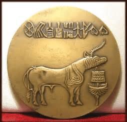Indus Valley Civilization | economy