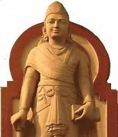 Maurya Empire | power