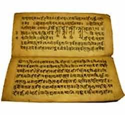 digital history of India | Gupta literature
