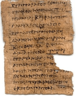 digital history of the culture of Greece | writing | Greek