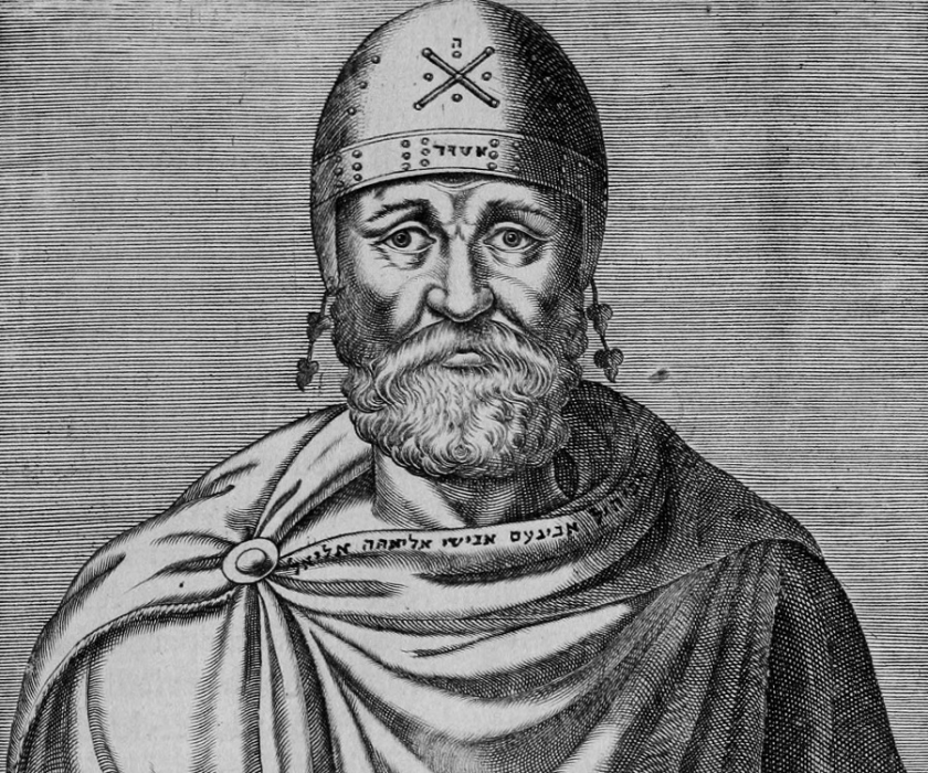 digital history of culture in Rome | Philo