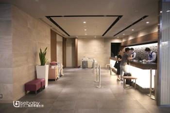 大阪住宿 | Hotel Mystays新大阪會議中心。大阪平價旅館推薦