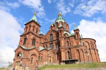 芬蘭 | 赫爾辛基。北歐最大的俄羅斯東正教堂.烏斯佩斯基教堂