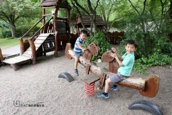 捷克親子景點推薦   布拉格特色公園。高堡區兒童遊樂場