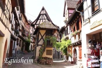 法國最美鮮花小鎮埃吉桑自助懶人包。交通、景點、行程、住宿營地總整理