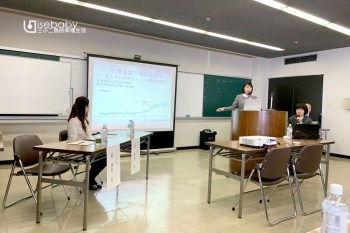 北海道出國演講紀錄。台灣露營愛好者質問相談會