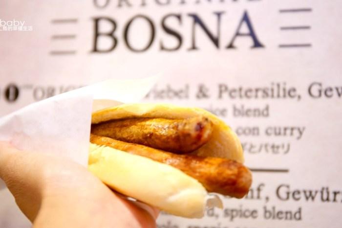 薩爾斯堡必吃美食推薦 熱狗堡Balkan Grill Walter