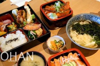 紐西蘭美食推薦.蒂卡波湖畔美景日式餐廳Kohan Restaurant