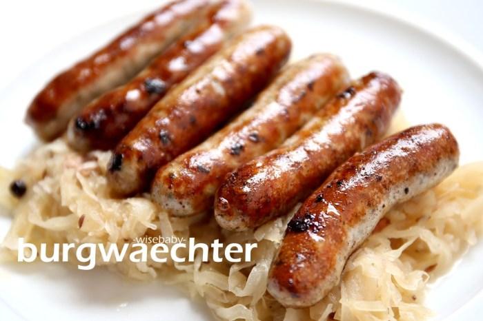 德國紐倫堡美食。香腸Q彈烤豬肩必吃burgwaechter