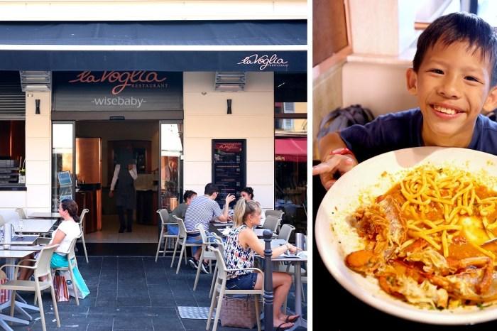 法國尼斯必吃La Voglia義大利餐廳。大碗公龍蝦義大利麵份量十足!