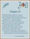 Job Chapter 23