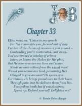 Job Chapter 33