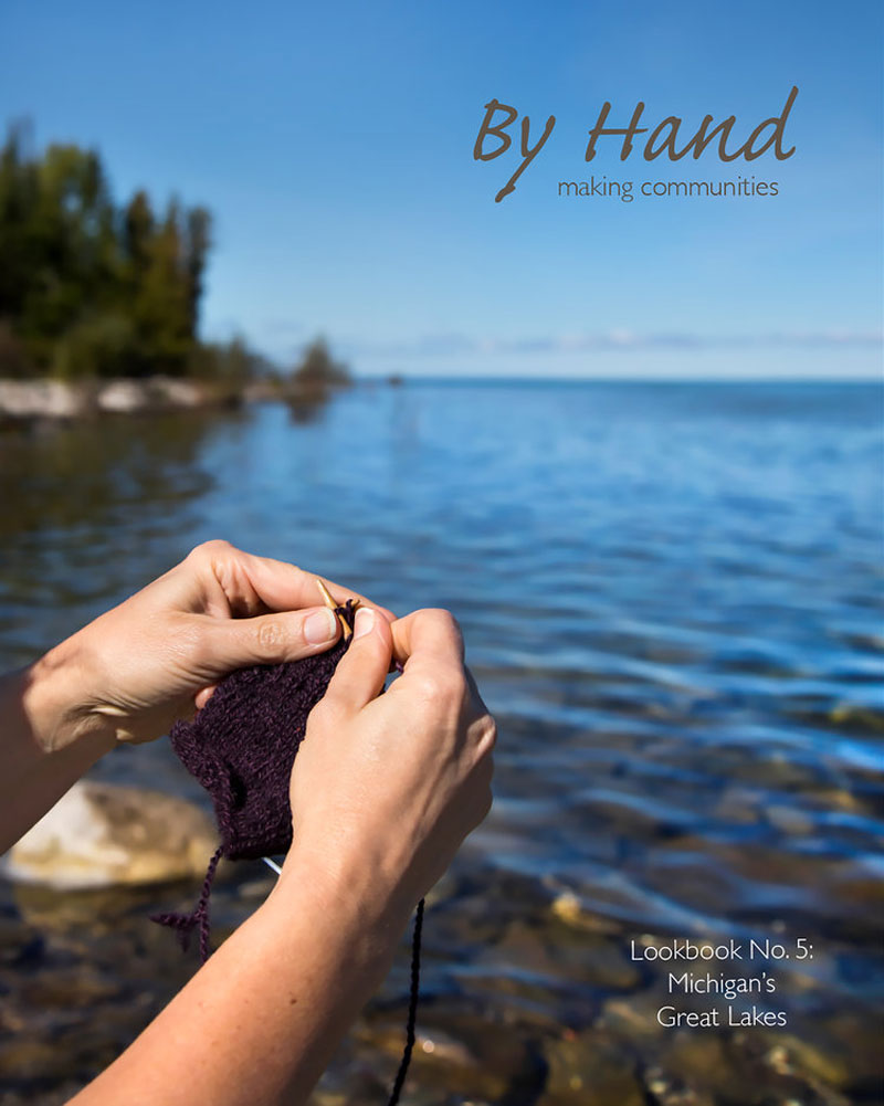 ByHand Issue #5
