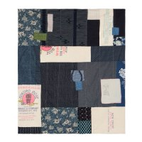 Boro from Wise Craft Quilts