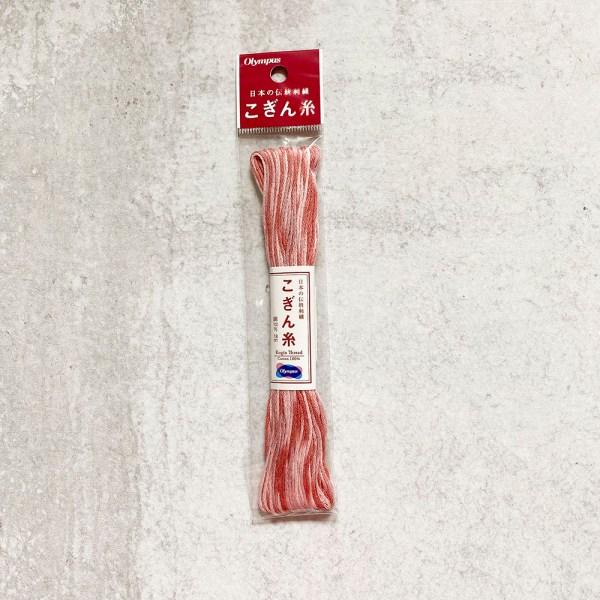 Variegated Pink Sashiko Thread