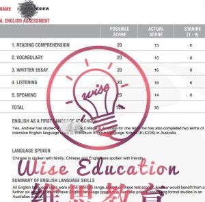 维思教育学员Andrew AEAS 76分 成绩单