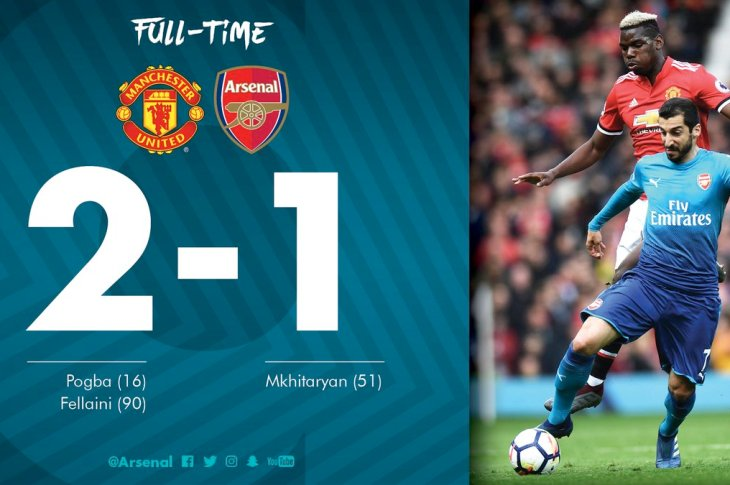 VIDEO: Manchester United vs Arsenal 2-1 – Highlights & Goals