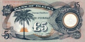 Biafra Currency 5 pounds note