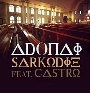Sarkodie - Adonai (Remix) ft. Castro (Mp3 Download)