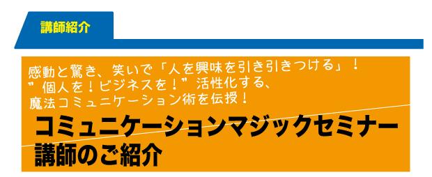 kigyousemi-koushi