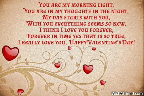You Are My World Valentine Poem For Him