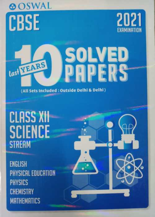 10 Year Solved Class XII Science PCM Stream