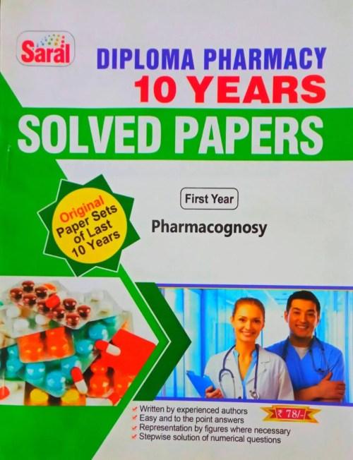 Pharmacognosy Saral Solved Paper D Pharma 1st Year