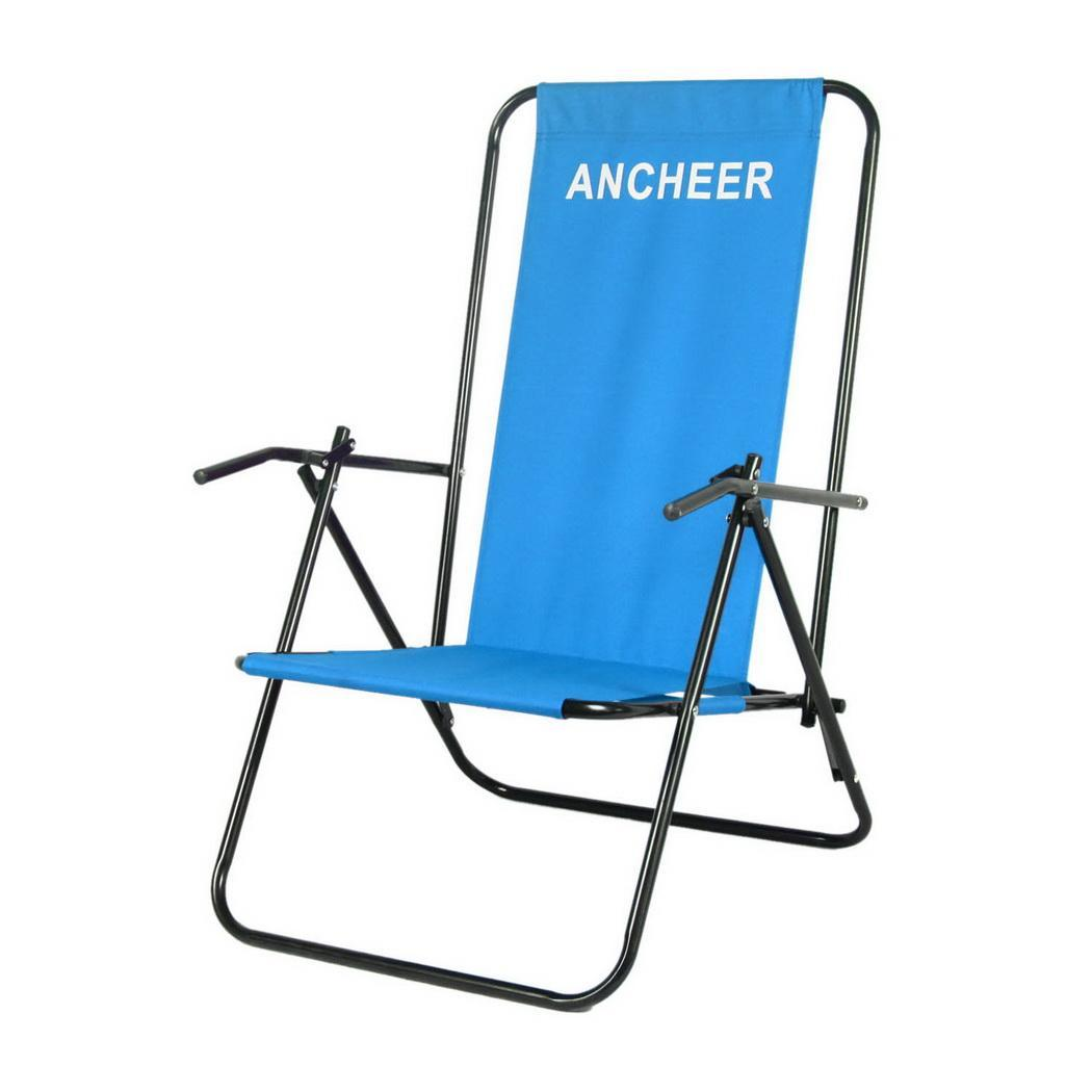 lawn chairs usa outdoor chair with canopy folding chaise lounge patio pool beach