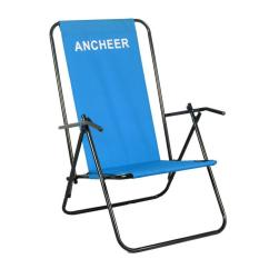 Plastic Tri Fold Beach Lounge Chair Blue Floral Folding Chaise Patio Outdoor Pool Lawn