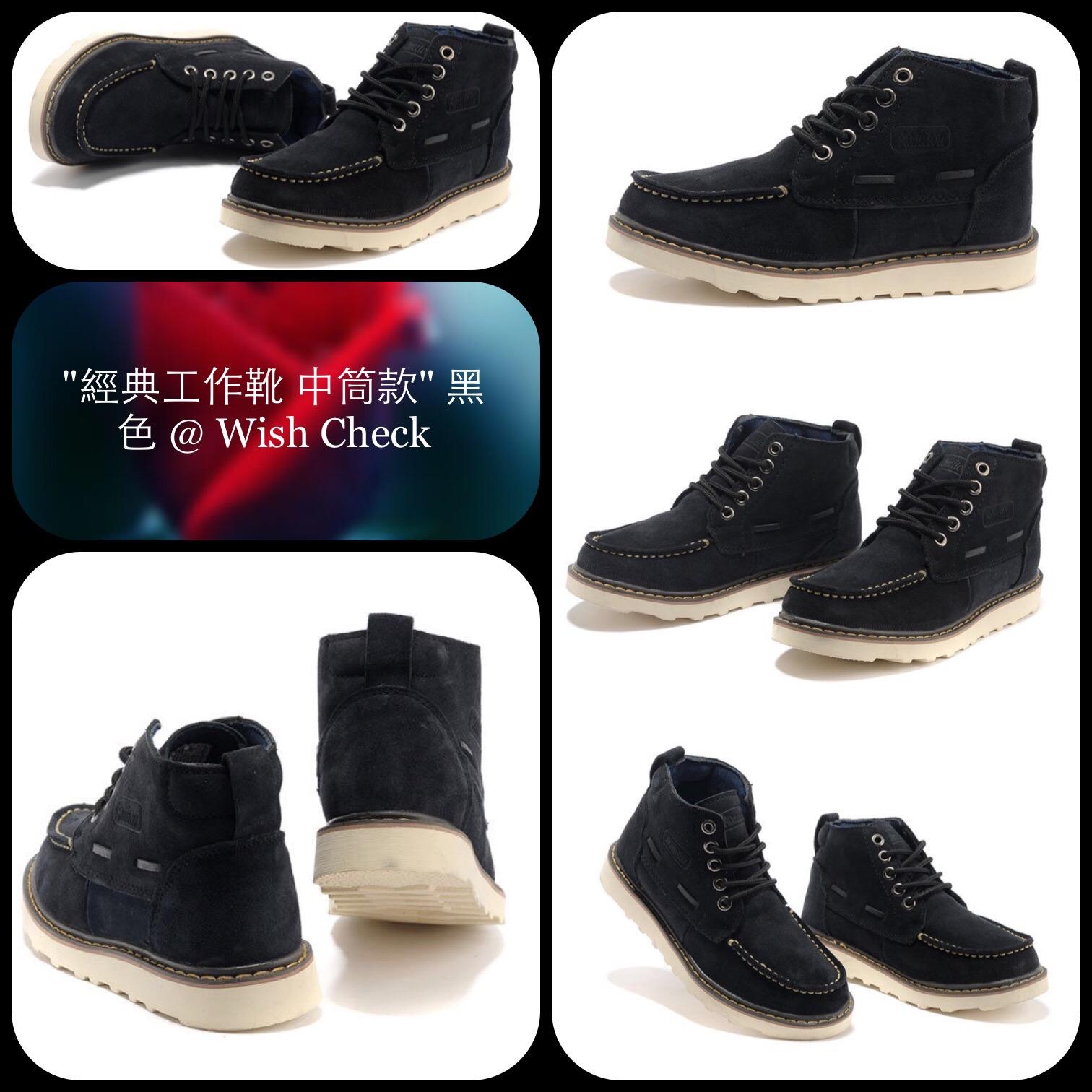 經典工作靴 – Wish Check Shop