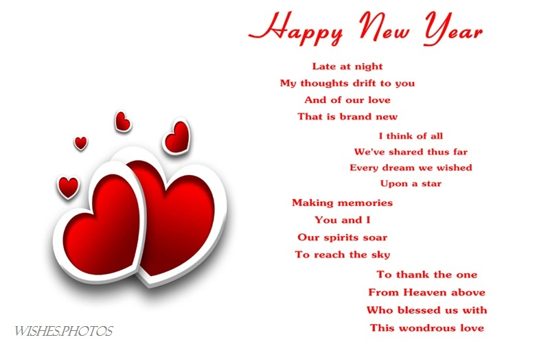 happy new year 2019 images wishes quotes wishesphotos