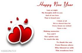 happy new year poem