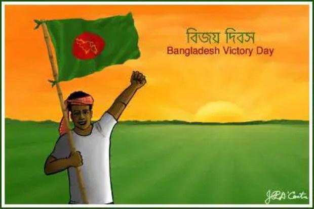 BangladeshVictoryDay