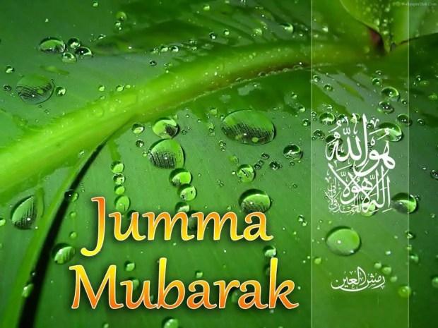 Beautiful-Jumma-Mubarak-Image-HD-Wallpapers-Beautiful-Jumma-Mubarak-Image-HD-Wallpapers-