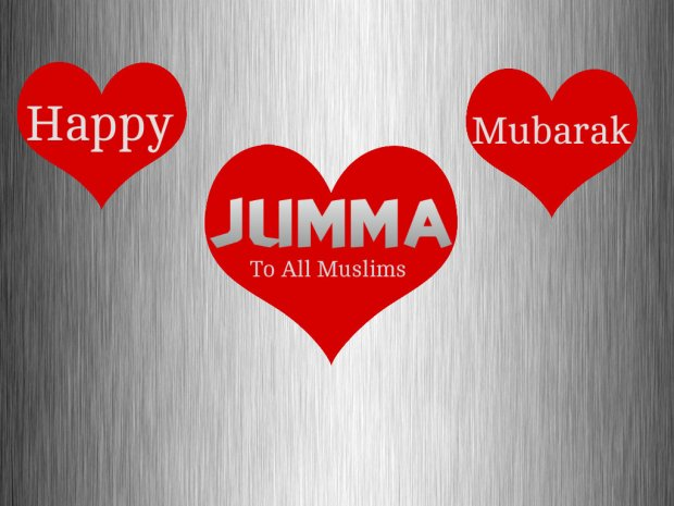 Cute-Jumma-Mubarak-HD-Wallpaper