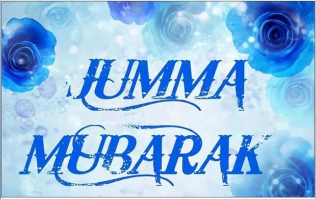 Jumma-Mubarak-New-Wallpapers