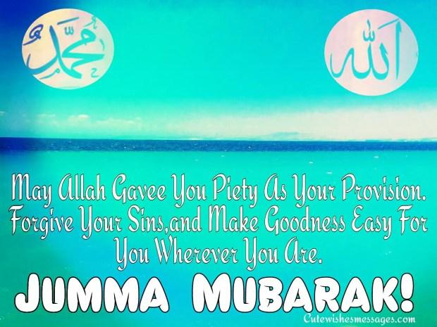 beautiful jumma mubarak dua in english