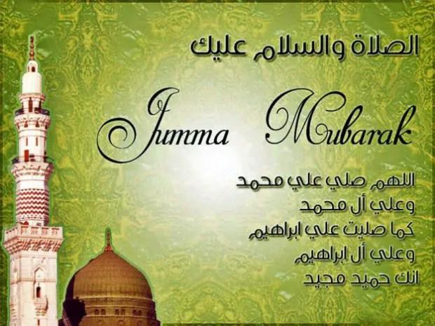 jumma mubarak arabic picture