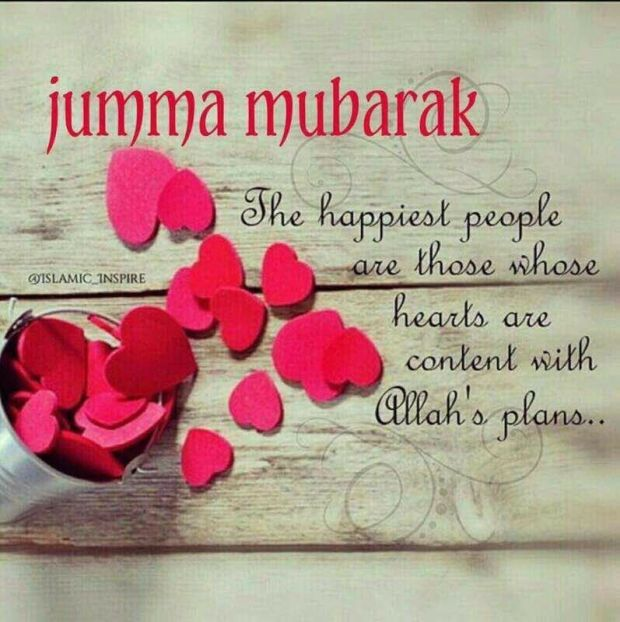 jumma mubarak image for muslims