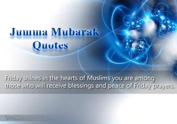 jumma-mubarak-pictures-quotes-sms