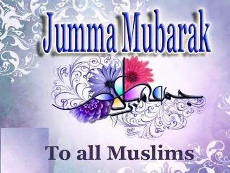 jumma mubarak to all muslims